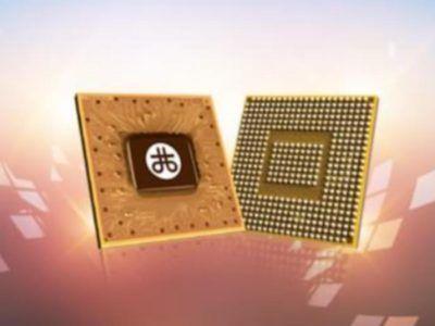 Cuidado Intel y AMD: un nuevo competidor en el mercado de procesadores de PC llega desde China